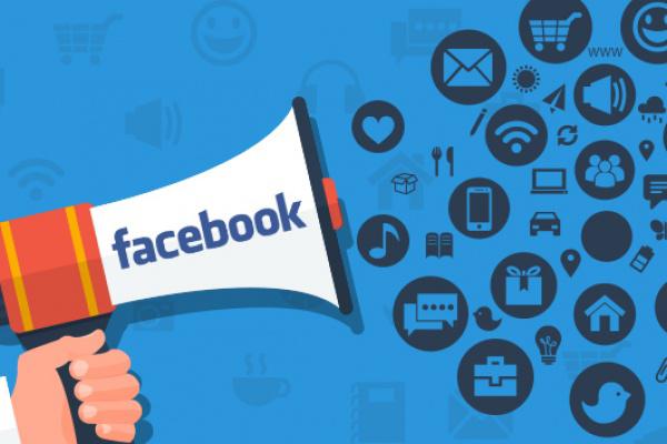 como anunciar no facebook ads